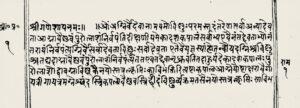 'Aitareya-Brāhmaṇa, page 1, folio 3a, Schoenberg Center manuscript, Penn Library