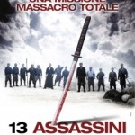 Classifica dei film più visti al cinema nel week end 26-28 giugno 2011 – Italia ed America