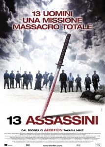 Classifica dei film più visti al cinema nel week end 26-28 giugno 2011 – Italia ed America