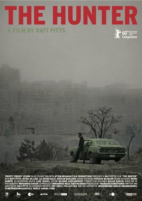 Film al cinema per domani venerdì 17 giugno 2011
