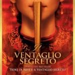 Oggi film al cinema venerdì 8 luglio 2011