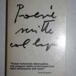 """""""Che vale?"""", poesia di Marino Moretti, tratta da Poesie scritte col lapis"""