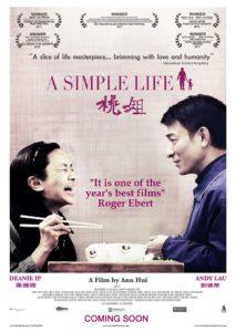 """FEFF 2017: Sezione Creative Visions – """"A Simple Life"""" di Ann Hui"""