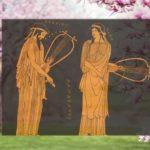Le métier de la critique: la primavera e l'attitudine all'osservazione dei lirici greci