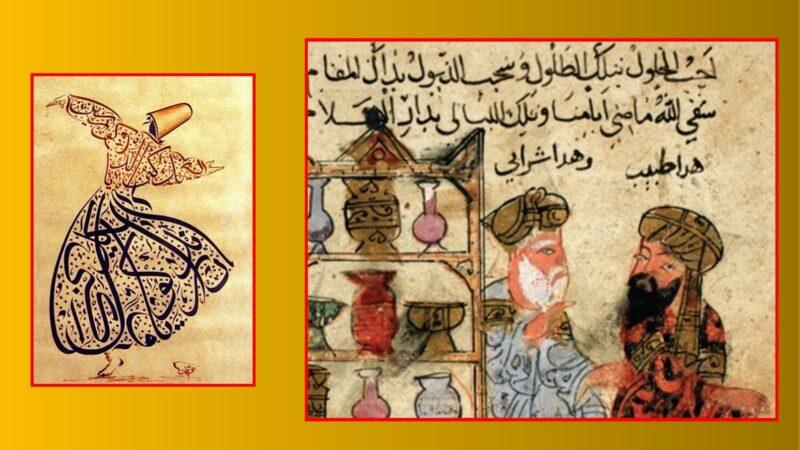 """""""Vite di Sheikh musulmani"""" di Abd Al-Wahhab Ash-Sha'rani: massime e sentenze dei maestri dell'Islam"""