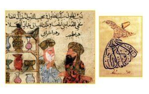 Alchimia araba - Sufismo
