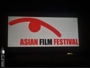 Asian Film Festival - Photo by Roberta Di Domenico