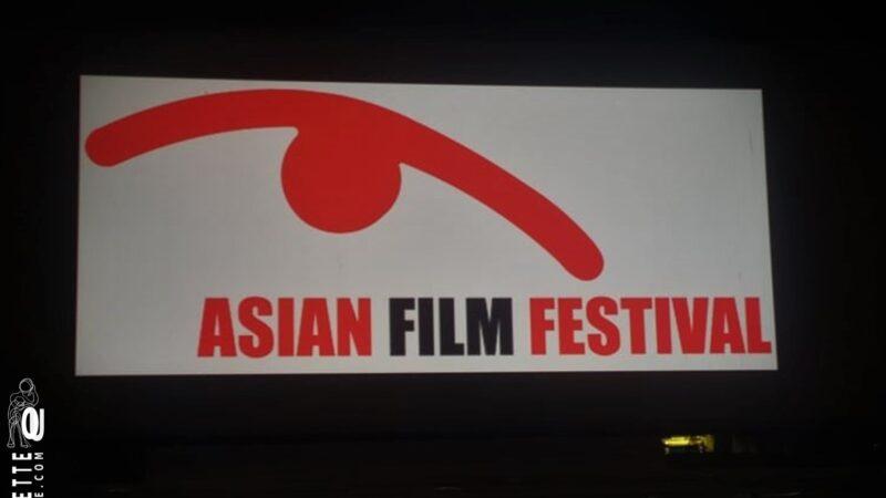 Asian Film Festival 2020: la diciassettesima edizione presso la Casa del Cinema di Roma