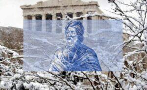 Atene d'inverno - Senofane