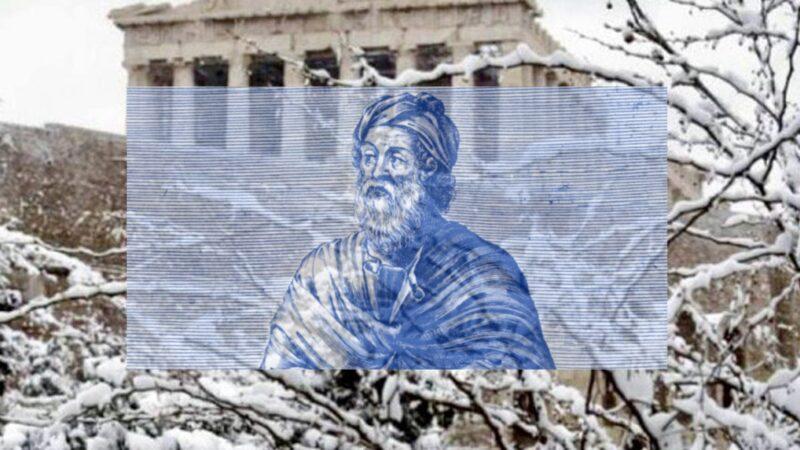 Le métier de la critique: l'Inverno tra neve e casa, un excursus nella lirica greca