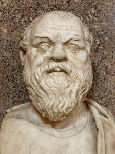 Busto di Socrate - Musei Vaticani