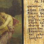 """""""Canto di Saffo"""" di Alberto Borgogno: quei sette frammenti salvati dal naufragio dell'opera della poetessa"""