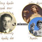 """""""Dialoghi con Leucò"""" di Cesare Pavese: Il mistero, la disquisizione tra Dioniso e Demetra"""