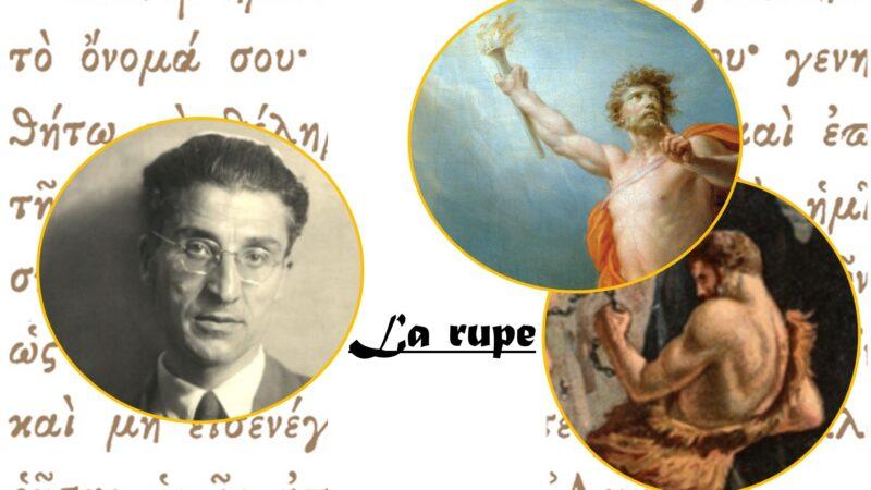 """""""Dialoghi con Leucò"""" di Cesare Pavese: La rupe, il discorso tra Eracle e Prometeo"""