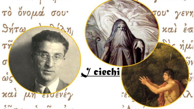 """""""Dialoghi con Leucò"""" di Cesare Pavese: I ciechi, l'incontro tra Edipo e Tiresia"""