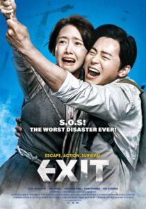 Exit di Lee Sang-geun