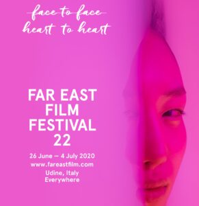 Far East Film Festival 22