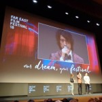 """FEFF 2016, Sezione Competition – """"The Kodai Family"""" di Masato Hijikata"""