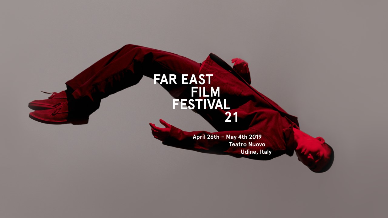 Far East Film Festival -Media Partner