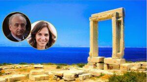 Giulio Guidorizzi - Silvia Romani - Isola di Naxos