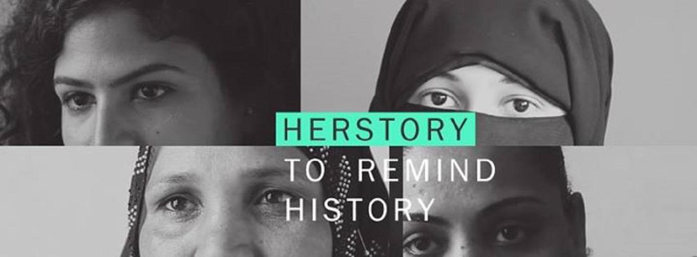 """""""Herstory 2"""" diretto da Monica Macchi: Regeni e gli altri, sabato 16 marzo, Milano"""