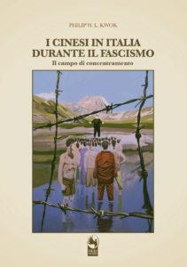 I cinesi in Italia durante il fascismo - Philip W.L. Kwok