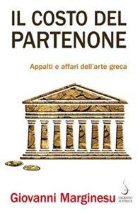 Il costo del Partenone