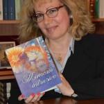 """""""Memorie intrusive"""", silloge di Ilaria Celestini: il passato viene rievocato in un flusso di coscienza"""
