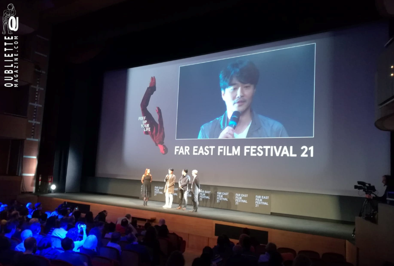 "FEFF 2019: Sezione Competition – ""Intimate Strangers"" di Lee Jae Kyoo"
