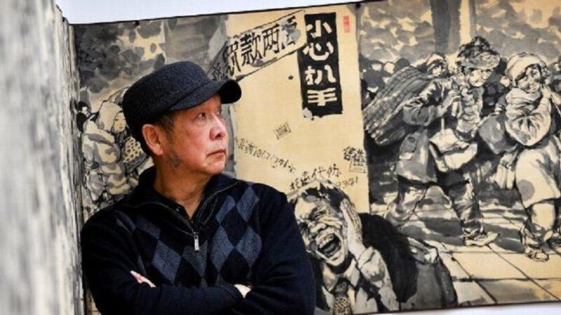 """""""Mia madre"""" di Li Kunwu: la Cina e la storia dell'emancipazione femminile di Xinzhen"""