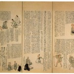 Matsuo Bashō: i viaggi del padre della scuola letteraria giapponese Shōmon