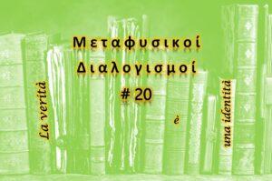 Meditazioni Metafisiche #20 - la verità è una identità