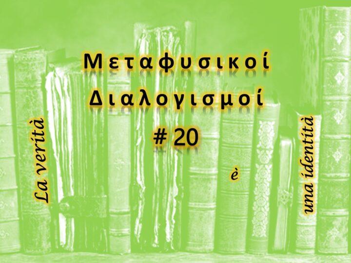 Meditazioni Metafisiche #20: la verità è una identità