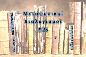 Meditazioni Metafisiche #25 sul corpo