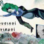 Meditazioni Metafisiche #6: la psicoanalisi e l'inconscio collettivo di Carl Gustav Jung