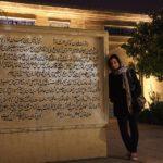 """Intervista di Beatrice Tauro a Michela Manetti, autrice del libro """"Ho sposato un musulmano. Italiane in cerca d'amore tra sogni, conversioni e truffe"""""""