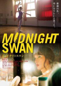 Midnight Swan di Eiji Uchida