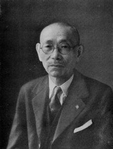 Morohashi Tetsuji