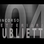 """""""Il sofà sui binari"""", romanzo di Caterina Davinio: terza posizione nella sezione A del Concorso Oubliette 04"""