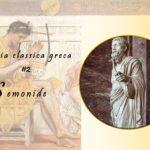Poesia classica greca #2: Semonide, il poeta misogino