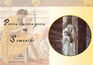 Poesia classica greca - Semonide