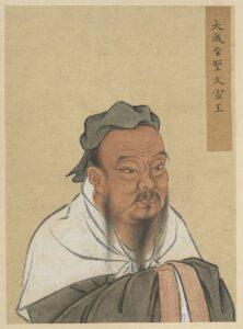 Ritratto di Confucio effettuato nel periodo della dinastia Yuan (1279-1368)