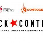 """""""Rock Contest 2016"""" per giovani artisti e gruppi musicali – bando di partecipazione completo"""