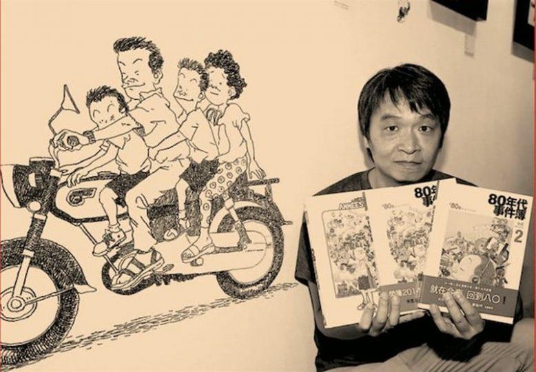 """""""I miei anni '80 a Taiwan"""" di Sean Chuang: guardare Taiwan con gli occhi di un ragazzo"""