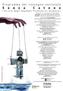 """Convegno Nazionale """"Senza catene. L'orrore degli Ospedali Psichiatrici Giudiziari"""", 16-17 settembre 2011 Cagliari"""