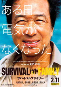"FEFF 2017: Sezione Competition – ""Survival Family"" di Shinobu Yaguchi"