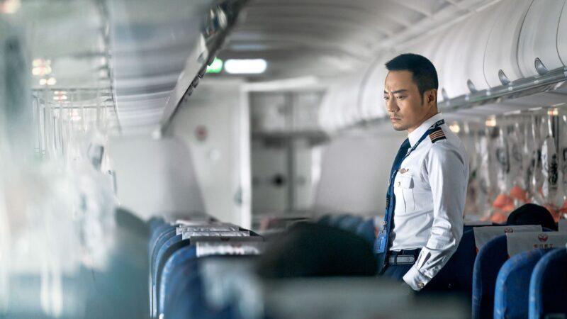 """FEFF 2020: Sezione Competition – """"The Captain"""" di Andrew Lau"""