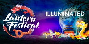 """Magical Lantern Festival"" |  Explore The Silk Road |  until February 26 |  London"