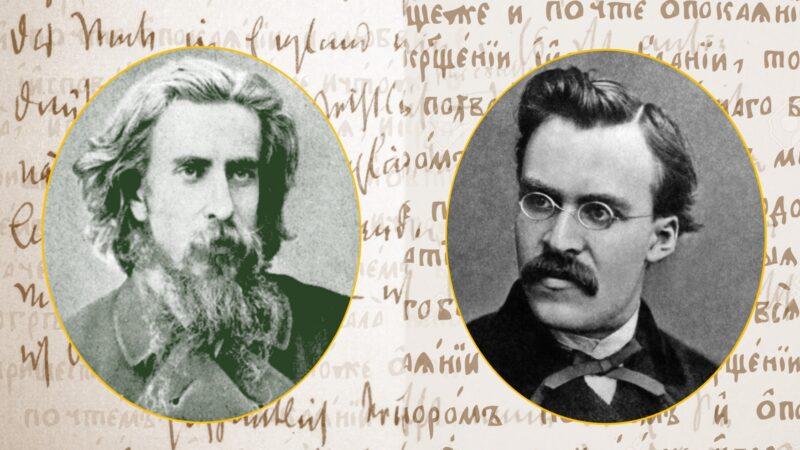 """""""Finzione letteraria o verità?"""" saggio di Vladimir Soloviev: un ragionamento su Friedrich Nietzsche"""