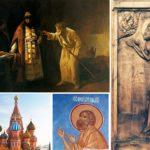 Le métier de la critique: San Basilio il Benedetto e la Santa Follia